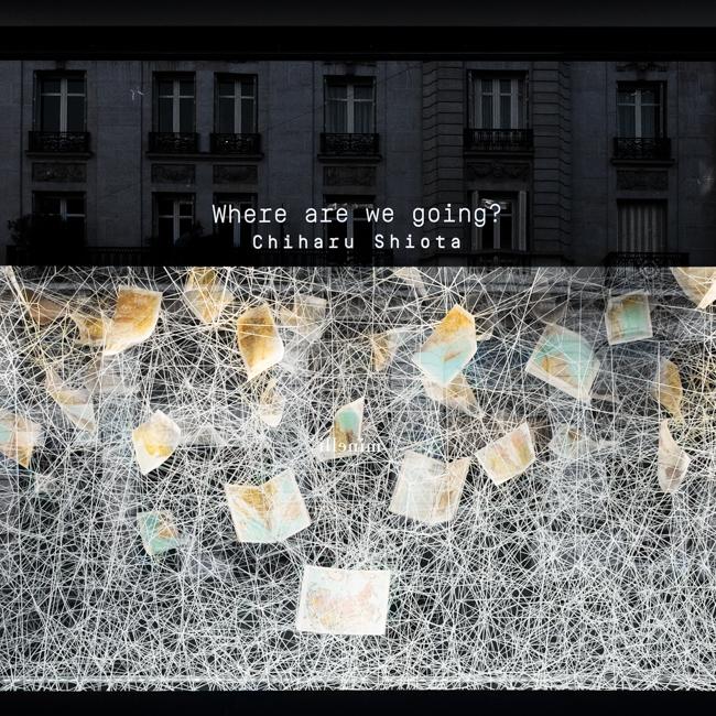 Photographe exposition Bon Marché Paris