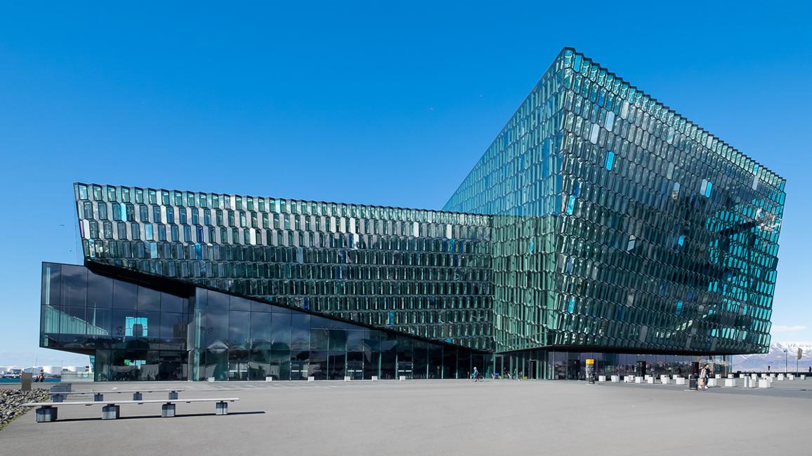 hotographe architecture l